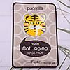 Антивозрастная тканевая маска тигр BARONESS Aqua Anti-Aging Mask Pack Tiger, фото 3