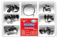 Набор матриц контурных секционных металлических № 1.298