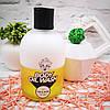 Расслабляющий гель-масло для душа 300 мл Village 11 Factory Relax Day Body Oil Wash, фото 2
