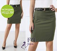 "Женская юбка мини ""Gloss""  Распродажа модели"