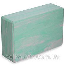 Блок для йоги мультиколор Record FI-5164 (EVA, р-р 23х15х7,5см, зеленый)