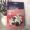 Маска Dearboo с экстрактом лилии и углем для жирной и проблемной кожи Lily & Charcoal Everyday Mask, фото 2