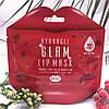 Beauugreen Патчі для губ з екстрактом троянди Hydrogel Glam Lip Mask Rose, фото 2
