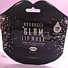 Beauugreen Патчі для губ з екстрактом перли Hydrogel Glam Lip Mask Pearl, фото 3