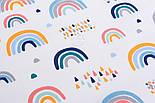 """Клапоть попліну """"Різнобарвна веселка"""" на білому фоні (№3313), розмір 26*120 см, фото 3"""