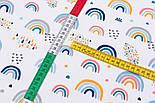 """Клапоть попліну """"Різнобарвна веселка"""" на білому фоні (№3313), розмір 26*120 см, фото 4"""