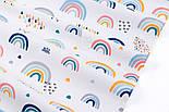 """Лоскут поплина """"Разноцветная радуга"""" на белом фоне (№3313), размер 26*120 см, фото 5"""