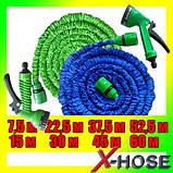 Шланг поливочный X-hose для сада 7,5 м    Хhose шланг для полива с насадкой распылителем 7 режимов, фото 3