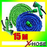 Шланг поливальний X-hose для саду 15 м | xhose шланг для поливу, фото 2