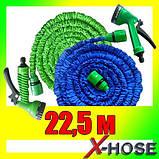 Шланг поливочный X-hose для сада 22,5 м | xhose шланг для полива  с насадкой распылителем 7 режимов, фото 2