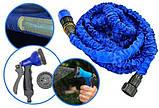 Шланг поливочный X-hose для сада 22,5 м | xhose шланг для полива  с насадкой распылителем 7 режимов, фото 8