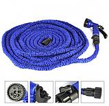 Шланг поливочный X-hose для сада 30 м | xhose шланг для полива  с насадкой распылителем 7 режимов, фото 4