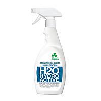 Жидкое средство для уборки H2O Средство для чистки Hydro Active сантехники, кафеля, фаянса и пластика, 500 мл