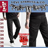 Джинсы мужские черные брючные хлопковые Levi's, брюки классические, летние в клетку