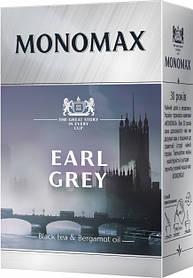 Чай Мономах «Earl Grey», черный с бергамотом, 90 г