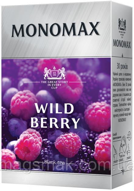 Чай Мономах Wild Berry / лесные ягоды, 80 г