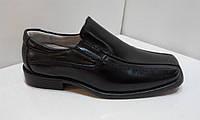 Детские нарядные туфли для мальчиков Clibee размеры 31-36