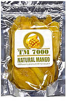 Сушене Манго ТМ 7000 Natural без цукру 500 г