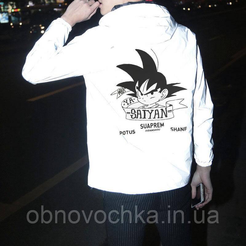 """Светоотражающая куртка-ветровка """"Saiyan"""" размер M"""