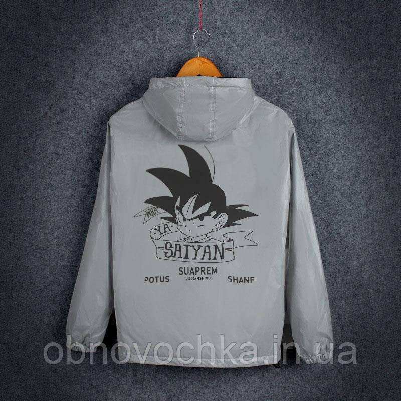 """Світловідбиваюча куртка-вітровка """"Saiyan"""" для підлітків зріст 152-158"""