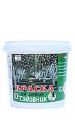 Краска для  деревьев  Садовник (1,4 кг)