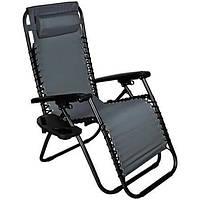 Садовое раскладное кресло лежак шезлонг до 130 кг с подголовником для сада, дачи