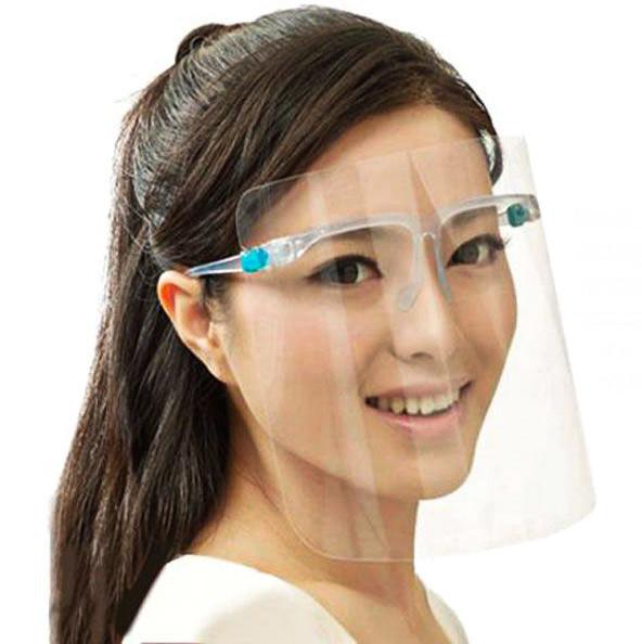 Защитный экран для лица  FACE SHIELD Glasses (Цена за упаковку 20 штук)