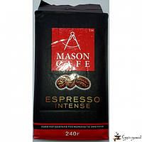 Кофе молотый Mason Cafe «Espresso Intense» 240г