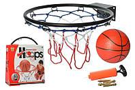 Баскетбольне кільце M 5965 металічне 32 см, сітка, м'яч, насос, в коробці 32-39-8 см