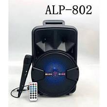 Портативная колонка APL-802 Черный