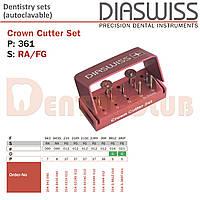 Diaswiss Crown Cutter Set # 361 - Набір для розрізання коронок (9 шт) (Діасвіс Швейцарія)