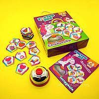 Зоркий глаз. Вкусняшки, Vladi Toys, развивающая настольная игра для детей от 5 лет и всей семьи