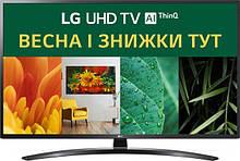 Телевизор LG 43UN74006LB + умный пульт