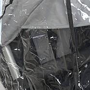Дождевик ME 1061 для коляски Гарантия качества Быстрая достака, фото 2