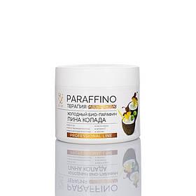 Холодный крем-парафин Paraffino терапия Пина Колада Elit-Lab 300мл