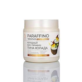 Холодный крем-парафин Paraffino терапия Пина Колада Elit-Lab 500мл