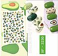 Слайдер для дизайну нігтів авокадо ХF-3230, фото 2