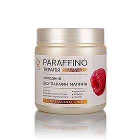 Холодный крем-парафин Paraffino терапия Малина Elit-Lab 500мл