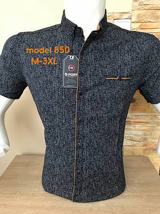 Рубашка короткий рукав G-Port (model*850) с принтом, фото 2