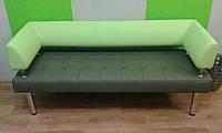"""Офисный диван """"Тетро"""" от производителя ! Мягкая мебель."""