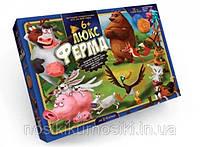 Настольная развлекательная игра Ферма Люкс русск