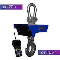 Подвесные весы для кранов грузоподъемностью 20 тонны 20ВК-РК