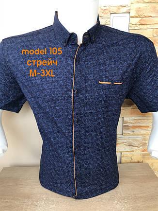 Рубашка короткий рукав G-Port (model*105) с принтом, фото 2