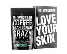 Кофейный скраб для тела Mr. Scrubber Crazy Citrus 200 г