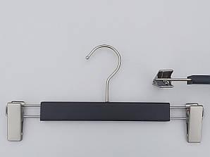 Плечики длиной 31 см вешалки деревянные с прищепками зажимами  для брюк и юбок черного цвета