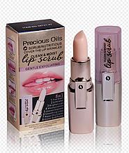 Скраб-бальзам для губ Lip Scrub Clean & Moist 8w1