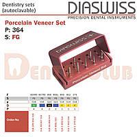 Diaswiss Porcelain Veneer Set # 364 - Набір борів для препарування під вініри (7 шт) (Діасвіс Швейцарія)