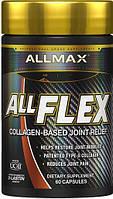 Восставление суставов, Allflex AllMax, 60 caps