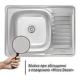 Кухонна мийка Imperial 6950 dekor (IMP695008MICDEC), фото 3