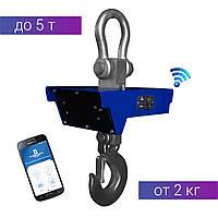 Весы подвесные крановые с Wi-Fi грузоподъемностью 5 тонн 5ВК-РК с Wi-Fi